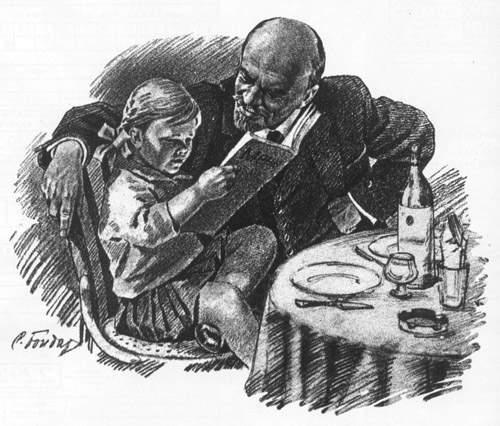Завтрак у Ленина