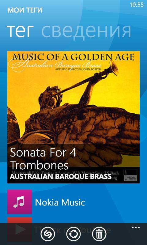 Australian Baroque Brass sonata for 4 trombones