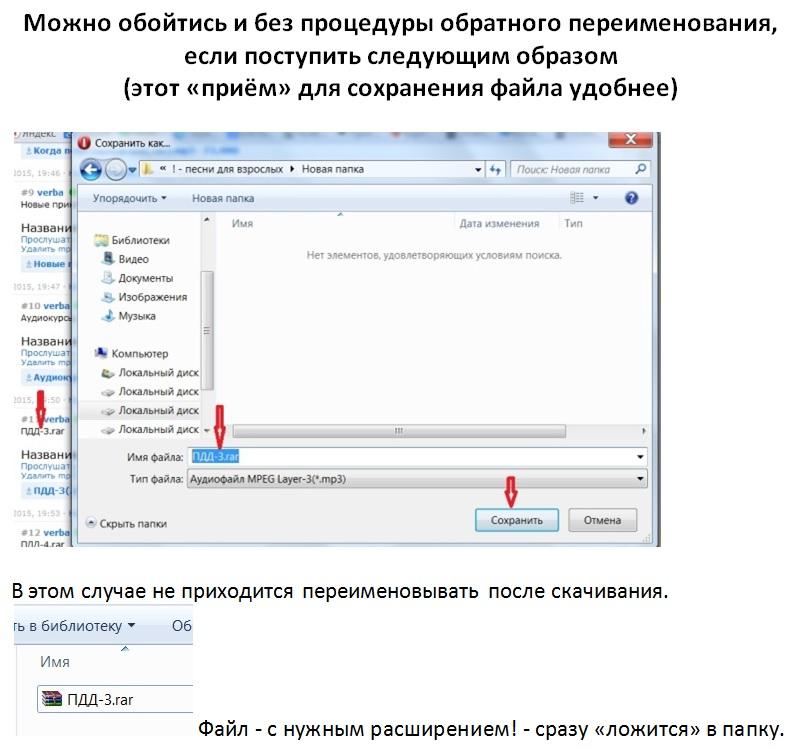 Инструкция, ч.6.jpg