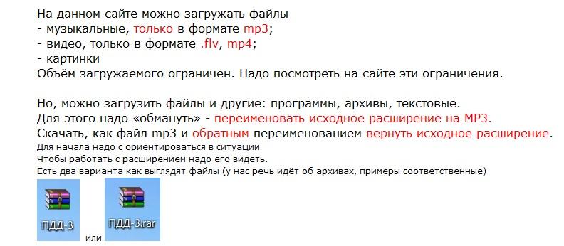 Инструкция, ч.1.jpg