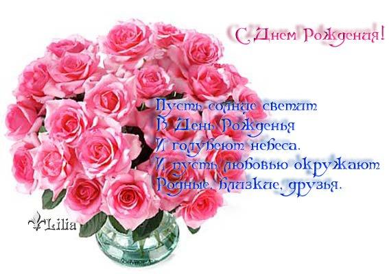 Картинки поздравления с днем рождения юле 71