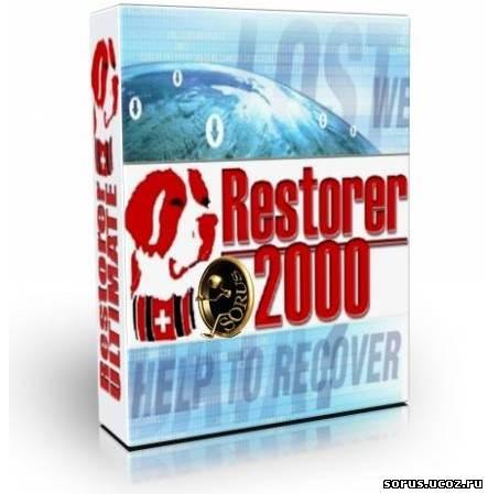 Restorer 2000 Pro