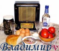 ВладимирЪ - Vladimirus.23.02.2012.Завалинка.