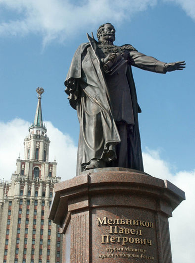 Памятник Мельникову