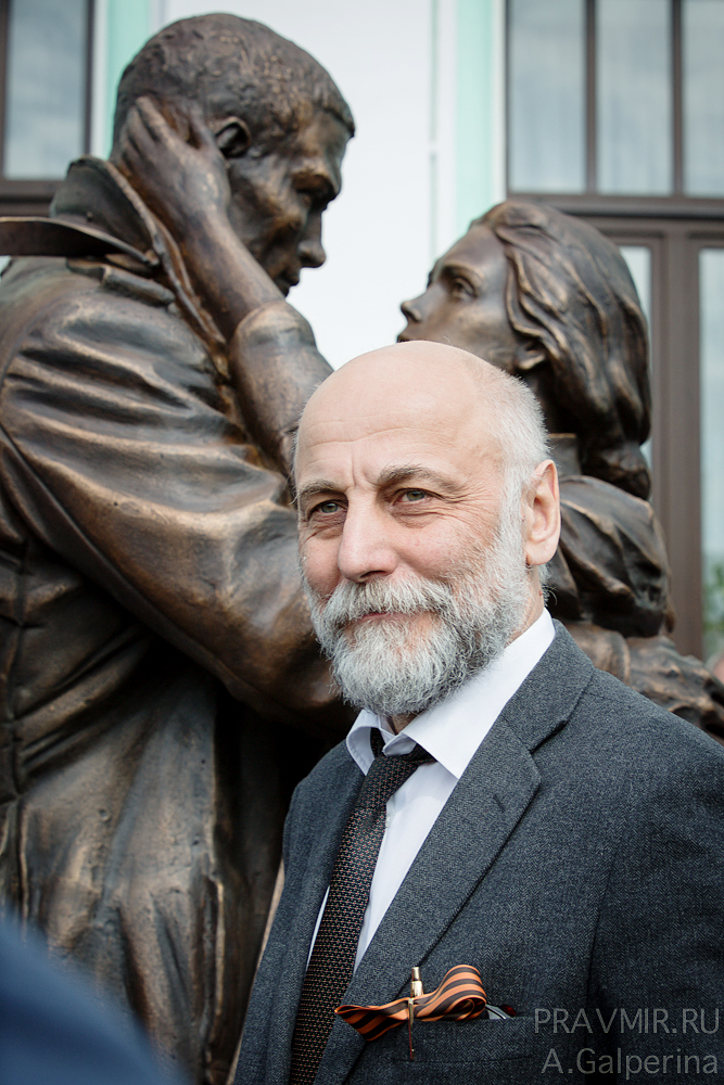 Щербаков Салават Александрович