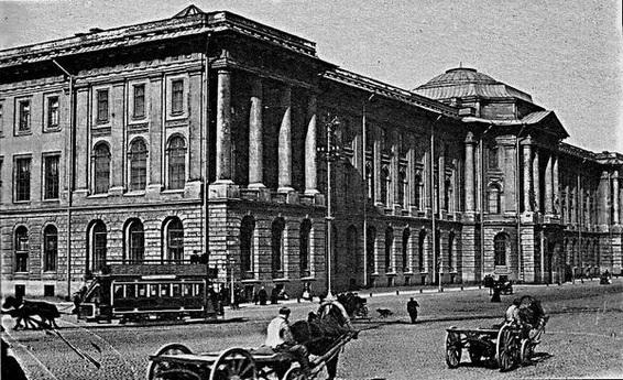 Петербургская академия художеств. Фото конца XIX века.