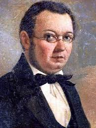 Ершов Петр Павлович