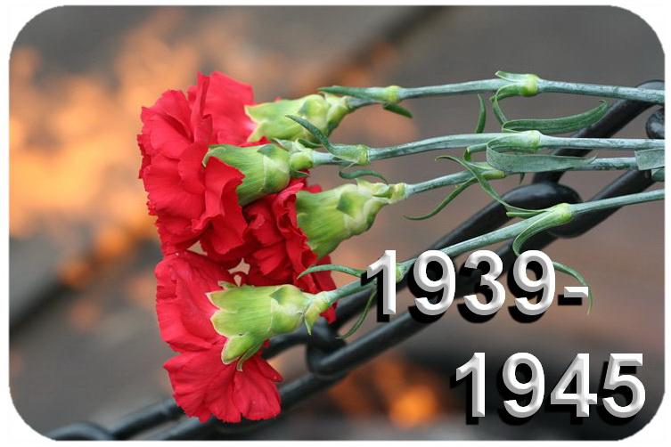 8 и 9 мая - Дни памяти и примирения, посвящены памяти жертв и погибшим во Второй мировой войне.