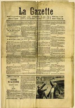 Первый номер официальной французской газеты «La Gazette»,