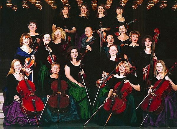 Женский «Вивальди-оркестр»