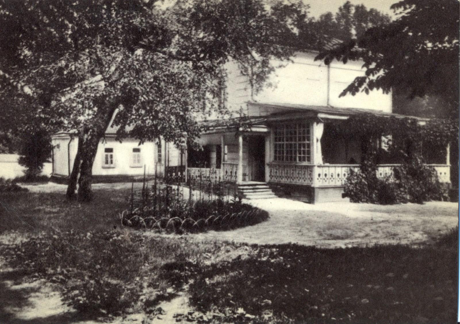 Основан Государственный музей - усадьба Льва Николаевича Толстого 'Ясная Поляна'.