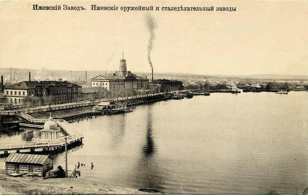 Основан Ижевский оружейный завод