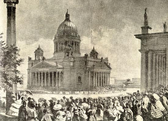 освящен Исаакиевский собор