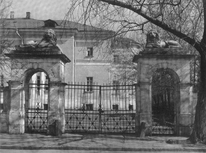 Павловский госпиталь