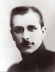 Николай Харито