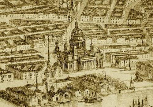 Общий вид Санкт-Петербурга с окрестностями с высоты птичьего полета. 1840-е годы. Гравер А. Аперт по рисунку И. Шарлеманя. Фрагмент.