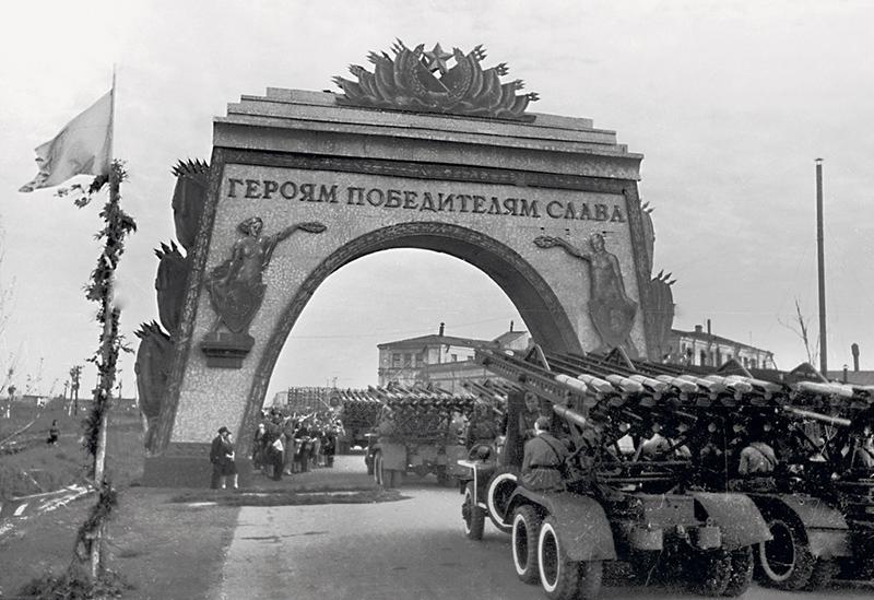 Арка Победы. Ленинград. 1945 год.