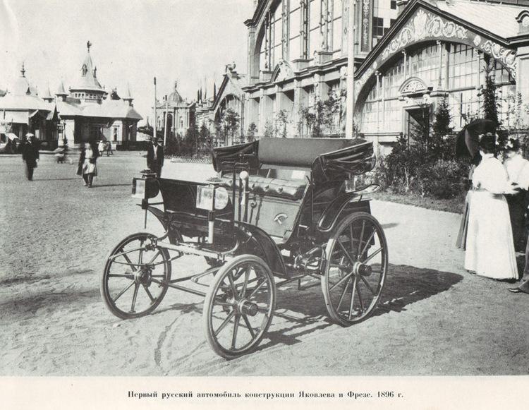 в Нижнем Новгороде был представлен первый русский автомобиль