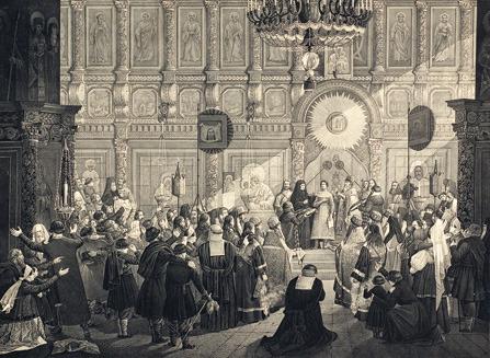 Венчание на царство Михаила Федоровича Романова