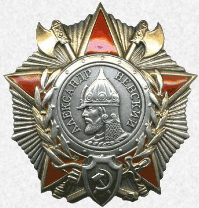на Ордене Александра Невского - профиль Николая Черкасова