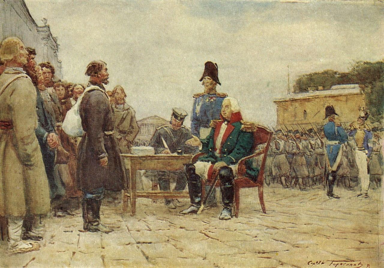 Петербургское ополчение
