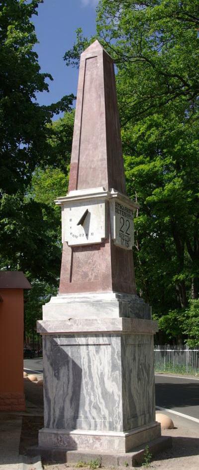 В России введены каменные верстовые столбы