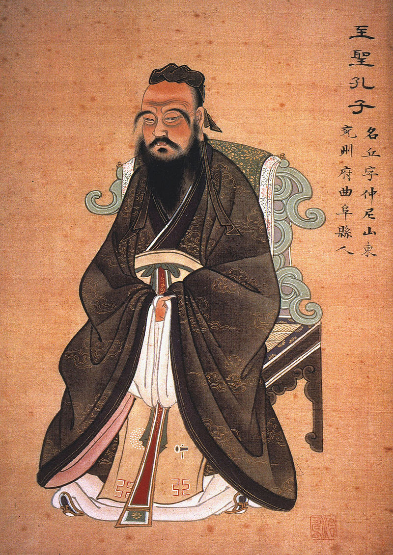 """an overview of the philosophies of confucius and chuang tzu Zhuangzi (chuang-tzu the first and most significant of these schools was that of confucius zhuangzi's philosophy is here characterized as """"vast."""