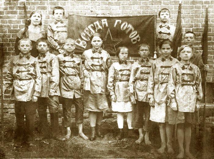 Первые пионеры. СССР. 1925 г.,