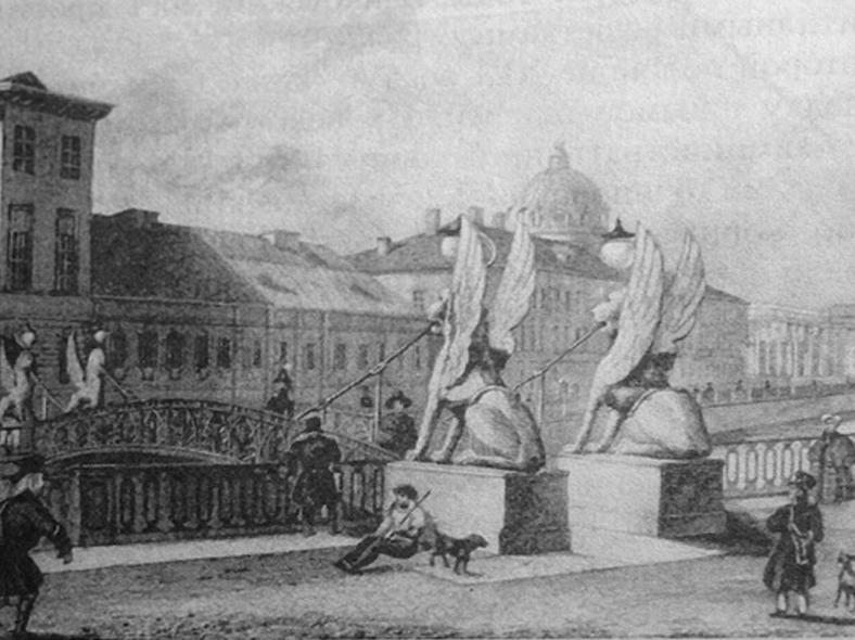 Гравюра Гоберта по рис. А. М. Горностаева. 1834 год