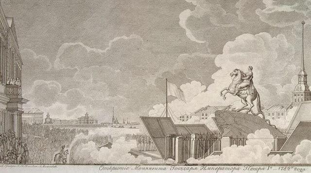 Открытие монумента Петру Великому. Гравюра А. К. Мельникова с рисунка А. П. Давыдова, 1782