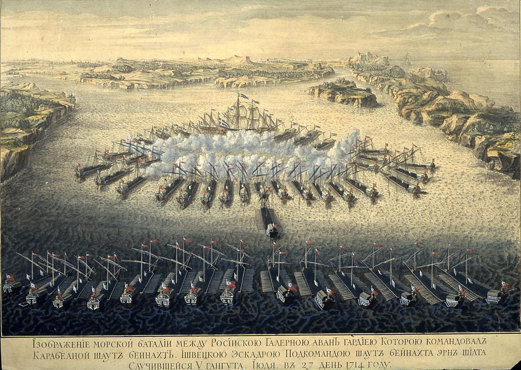 победа у мыса Гангут (1714)