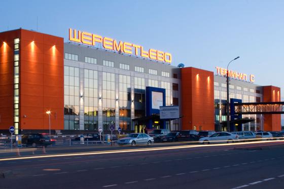 международный аэропорт «Шереметьево»