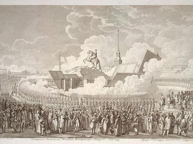 торжественно открыт памятник Петру I