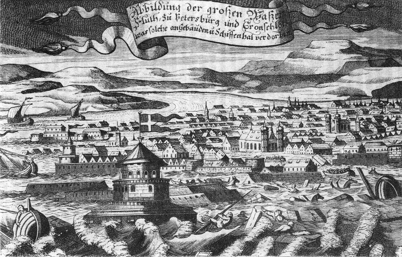 Наводнение в Петербурге 1777 г. Фантастическая немецкая гравюра XIX в.