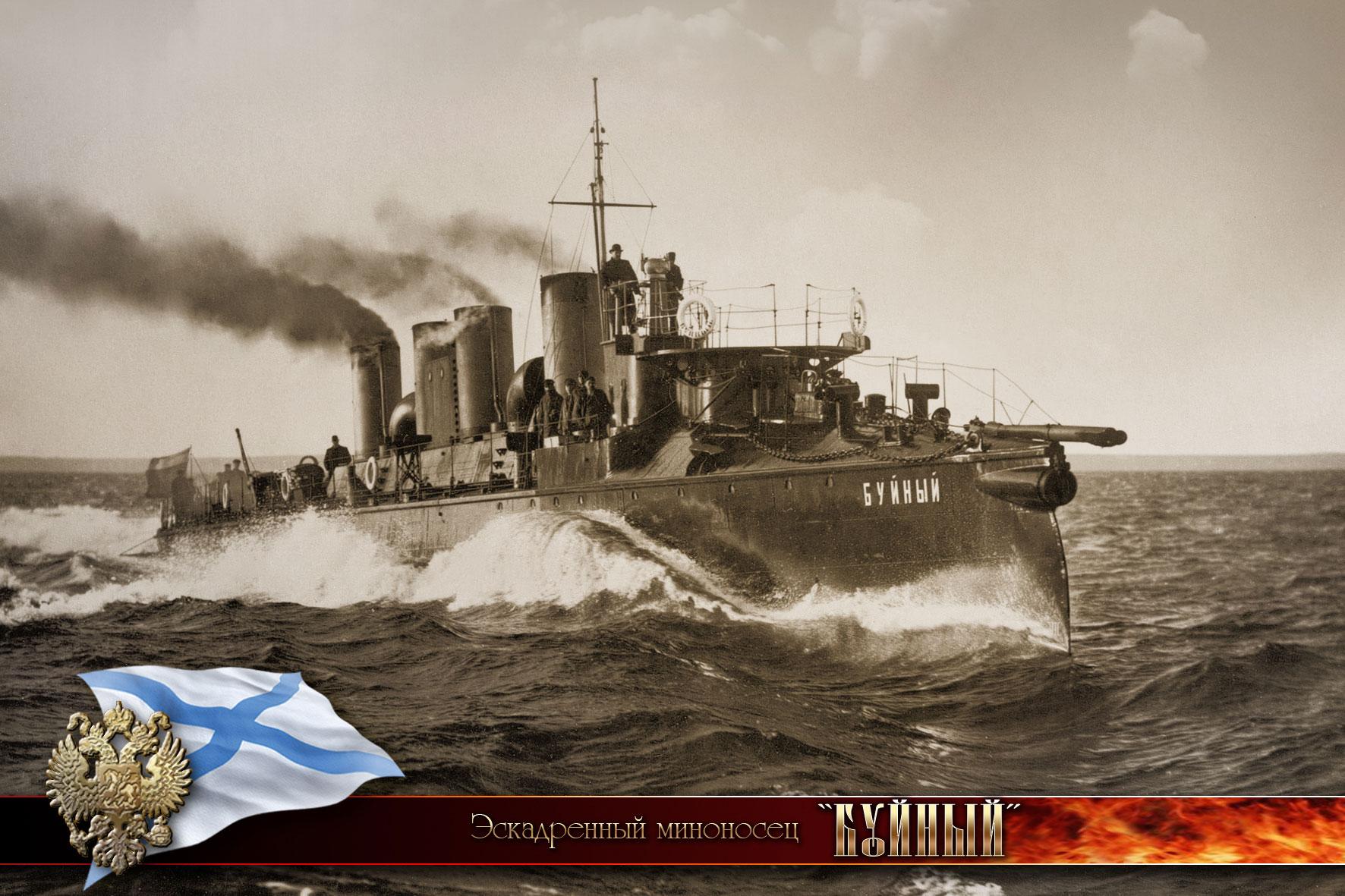 Императорский флот россии картинки, открытка для