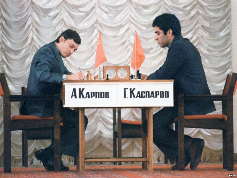 Начало матча за звание чемпиона мира по шахматам между Карповым и Каспаровым