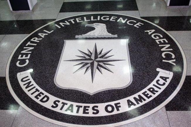 Центральное разведывательное управление (ЦРУ)
