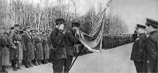 В Красной армии введено понятие «гвардейская часть»
