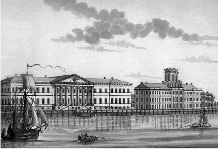 В Петербурге была основана Российская академия
