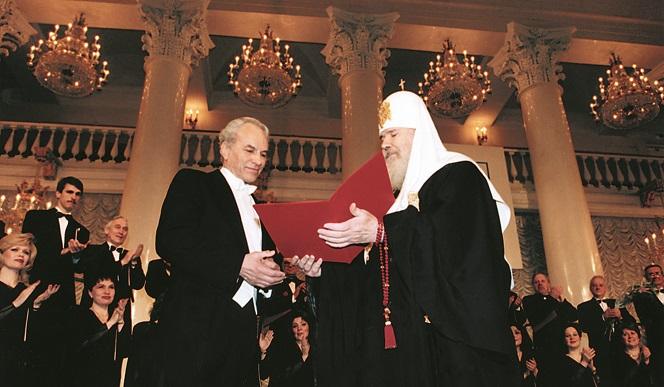 С Патриархом Московским и Всея Руси Алексием II