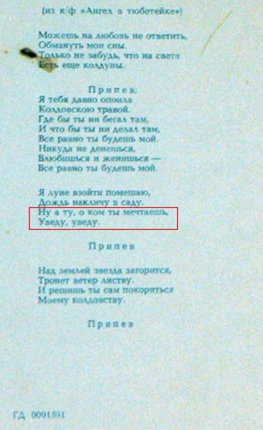 А. Ведищева