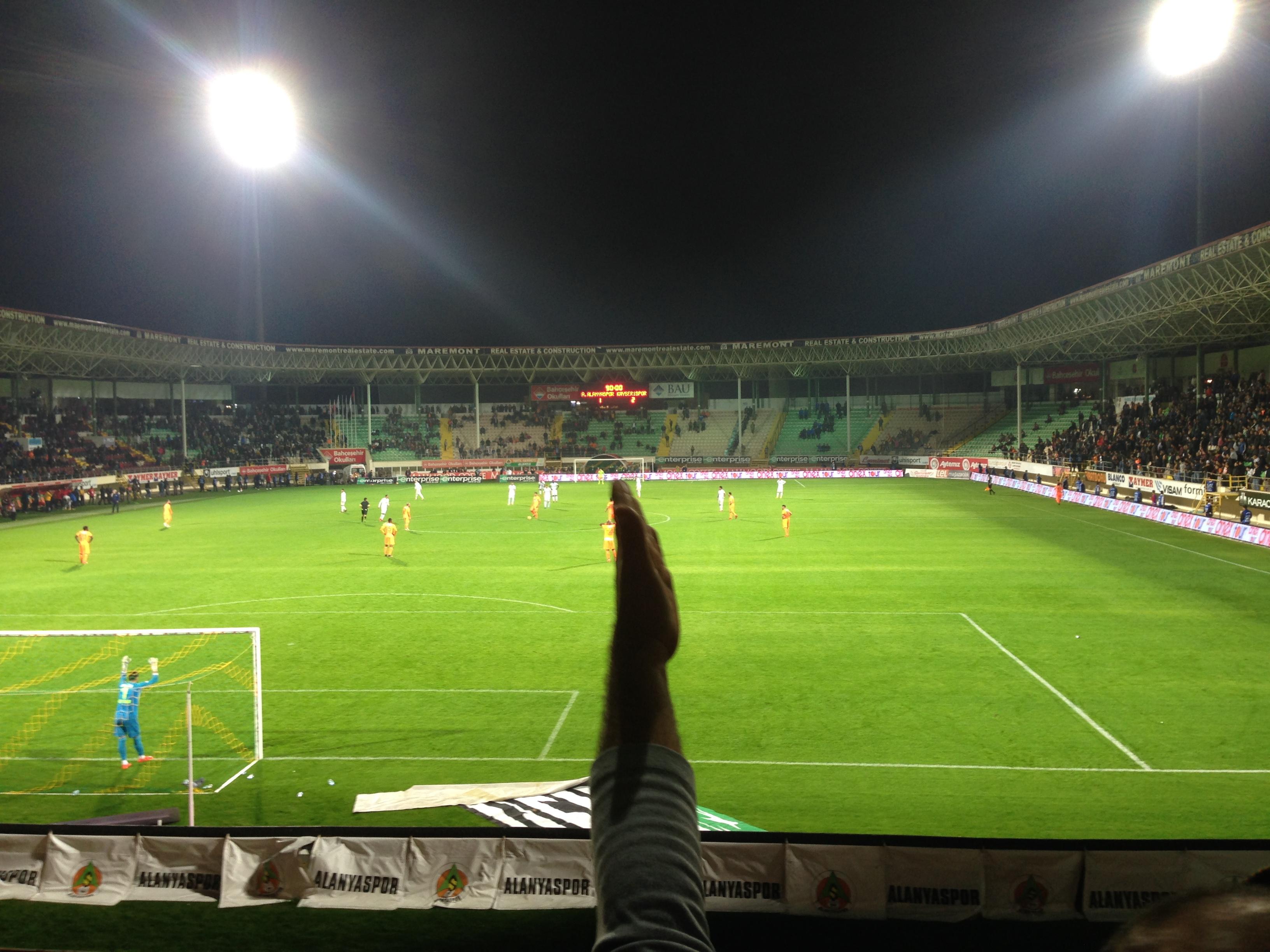 Турецкая Суперлига: Аланьяспор - Кайсериспор