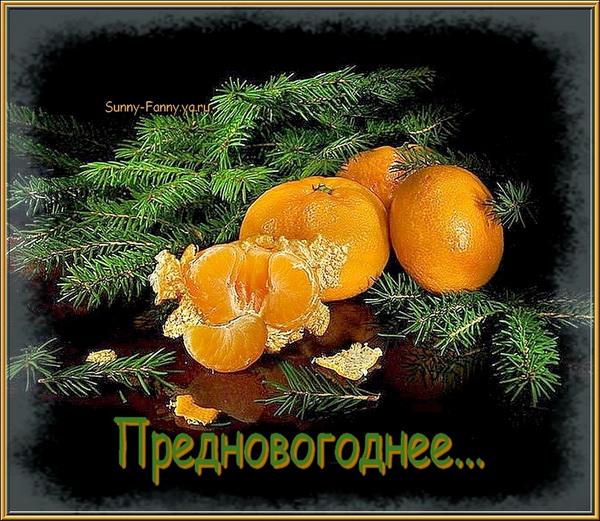 использованием стекла пожелание предновогоднего настроения такая советская