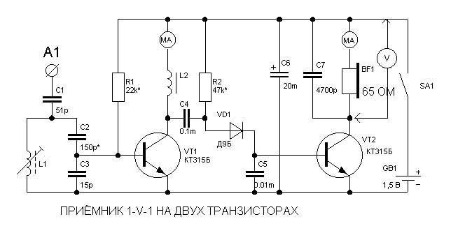 Схема простого транзисторного приемника