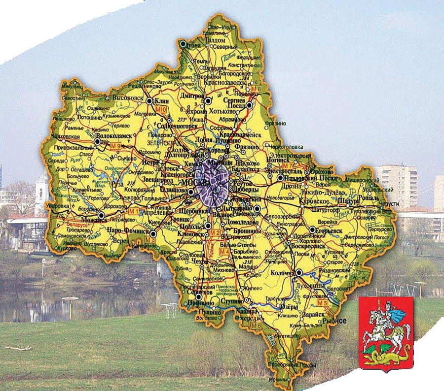 московская область города подробная карта фото наше