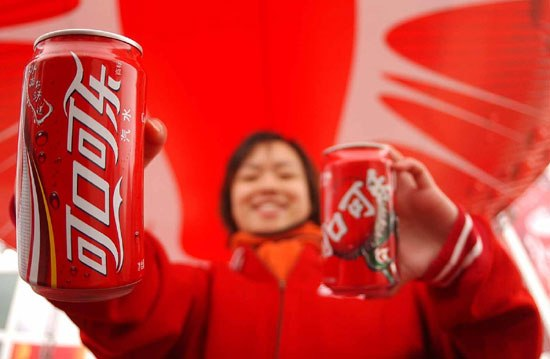 the coca cola company s internationalization in china In china, the company chose to focus on  to the coca-cola company  after the company changed its name to san miguel corporation, the team's name was.