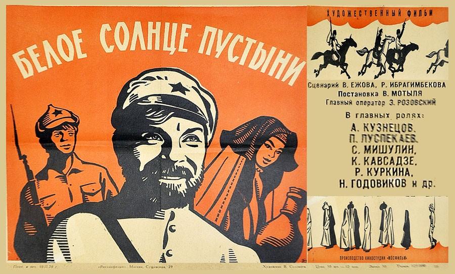 yutub-doyat-muzhika-za-huy-svyazali-i-tolpoy-trahnuli-onlayn
