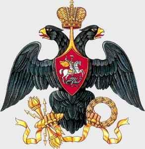 Герб Александра I