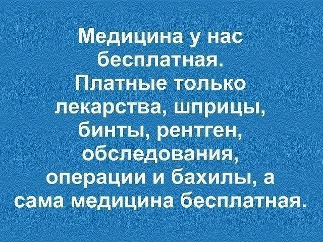 http://tunnel.ru/media/images/2018-06/post/119943/besplatnaya.jpg