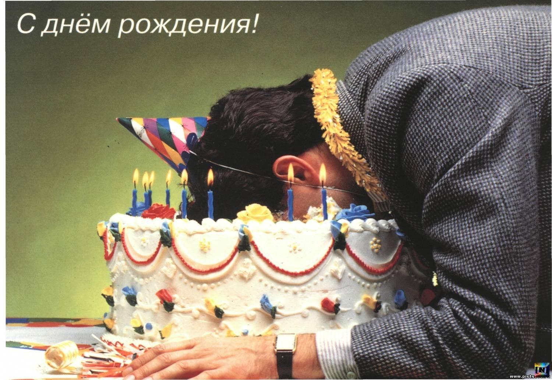 фото приколы с днем рождения другу попытки